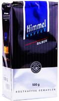 Кофе молотый Himmel Kaffee Silber (100 арабика) 500g (Германия)